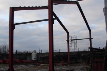 Несущие конструкции зданий