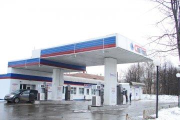 Cтационарные автозаправочные станции