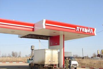 Строительство сети автозаправочных станций Лукойл