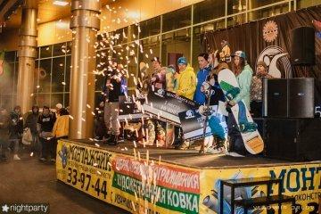 Сноуборд-контест Иваново