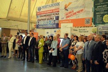 Строительная выставка Иваново
