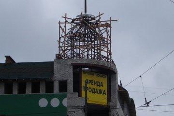 Монтаж металлического купола