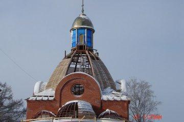 Облицовка купола