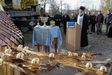 Установка креста г. Фурманов