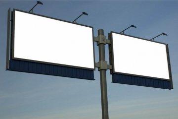Изготовление и установка рекламных конструкций