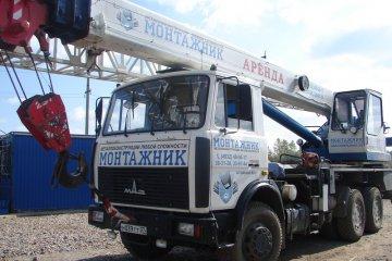 Автокран 25 тонн аренда