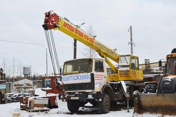 Автокран г/п 14 тонн