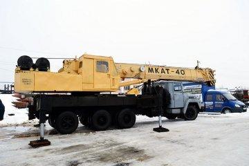 Кран 40 тонн МКАТ