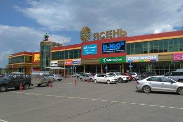 Строительство торгового центра г. Иваново