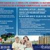 Выставка строительство и жкх в иванове 2016