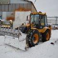 Уборка снега Трактором-погрузчиком